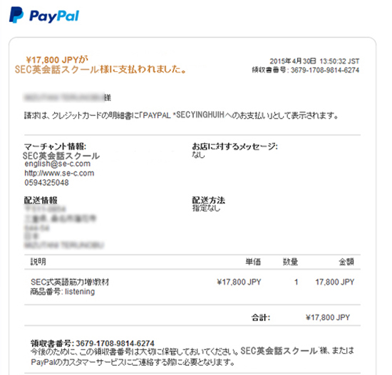 paypal9